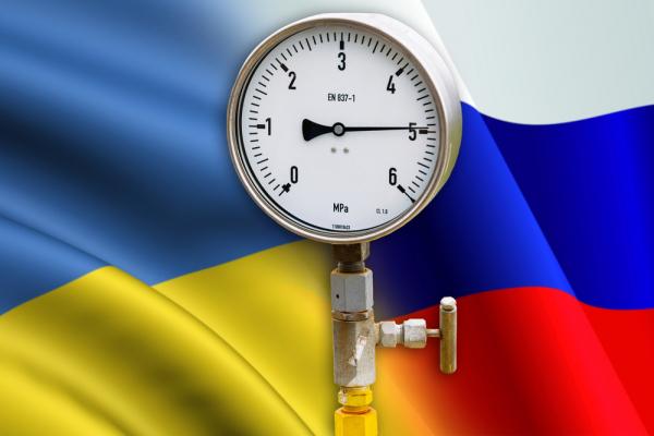 В Еврокомиссии призвали Украину забыть о дешёвой энергии из России