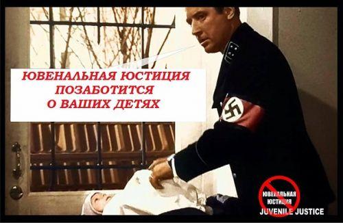В Финляндии власти в очередной раз изъяли ребенка у матери-россиянки