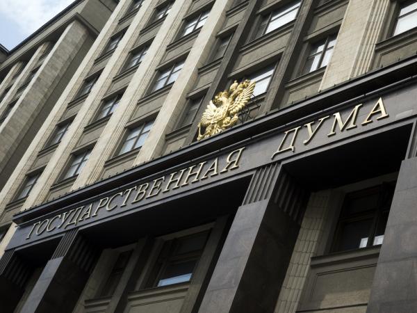 В государственной думе посоветовали сделать коррупционные правонарушения «бессрочными»