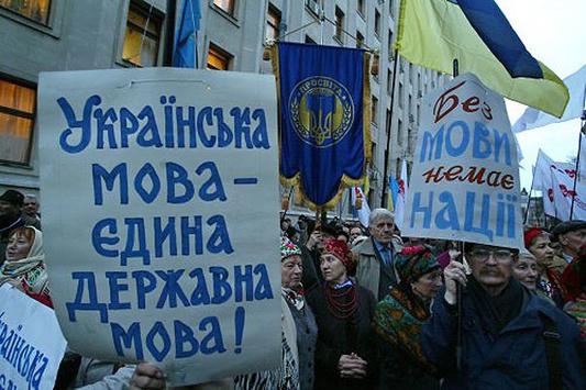 В Киеве предложили радикальный метод украинизации русскоязычных украинцев