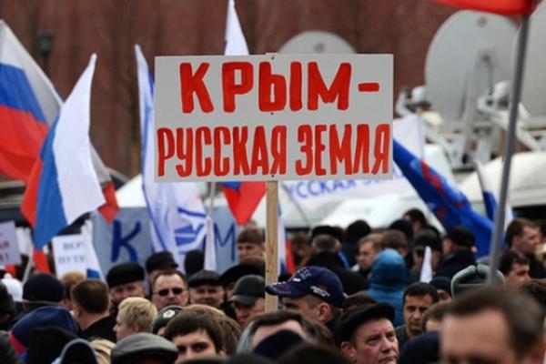 В Крыму началось празднование годовщины воссоединения с Россией (видео)