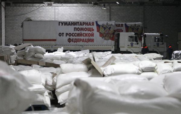 В МЧС РФ рассказали, сколько еще будут помогать Донбассу