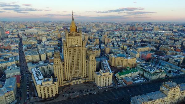 ВМИД Российской Федерации прокомментировали ситуацию сназначением послаРФ вКиеве