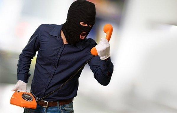 Картинки по запросу телефонный террорист