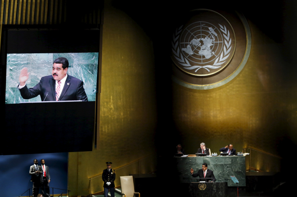 Венесуэлу и Ливию лишили голоса в ООН из-за долгов