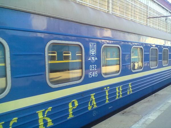 Вслед за авиасообщением Украина может перекрыть и железнодорожное