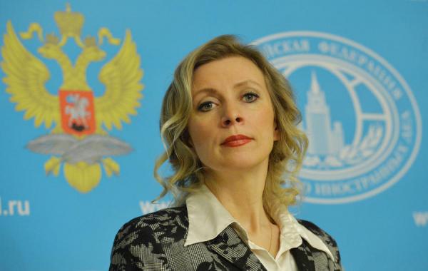 МИДРФ призвал отреагировать нанарушение свободы слова вТурции
