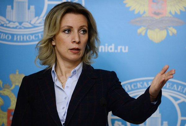 Захарова рассказала, когда Украина начнет выполнять Минские соглашения
