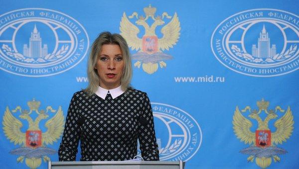 Захарова: РФ прекратила подготовку к саммиту по ядерной безопасности
