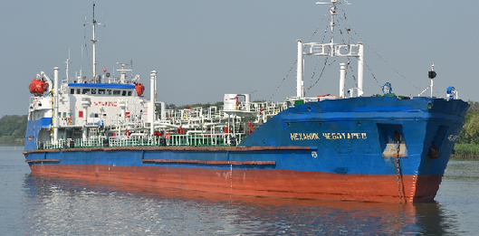 Захваченный у берегов Ливии российский танкер перегоняют в порт Мисрата