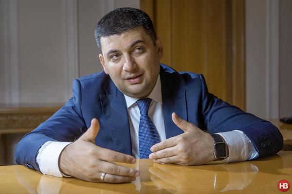 """""""Ждать осталось недолго"""" - Гройсман предсказал вступление Украины в ЕС"""
