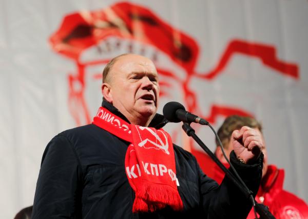Зюганов признался вжелании возродить СССР